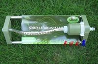 Oscillating sprinkler nozzle 17 big