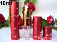 wholesale retail 20pcs/lot metal material glass  tank10ml spray perfume bottles