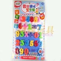 Digital magnetic writing board infant child educational toys sale of goods