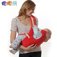 Baby suspenders 903 multifunctional baby backpack baby suspenders baby suspenders summer breathable