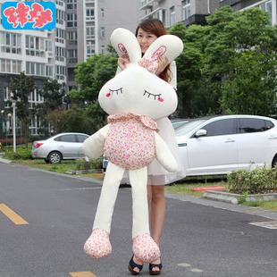 Rabbit fur fleece toy Large rabbit doll love rabbit wedding dolls birthday gift