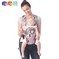 Baby suspenders bags simple baby suspenders baby multifunctional 9071 supplies