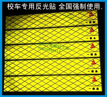 Dingan 13-year-old reflectorised 3m school bus yellow reflective neon strip set school bus the sign