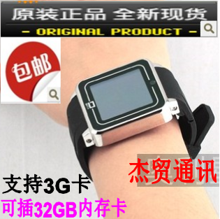 2013 whole steel waterproof male Women ultra-thin watches mobile phone intelligent 3g card  smart watch