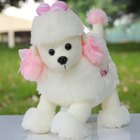 Plush toy poodle shepherd-dog christmas gift birthday present 30cm free shipping