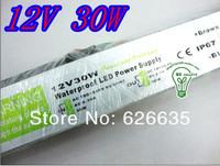 Wholesale 15pcs/lot 12v 30w led light power driver free shipping