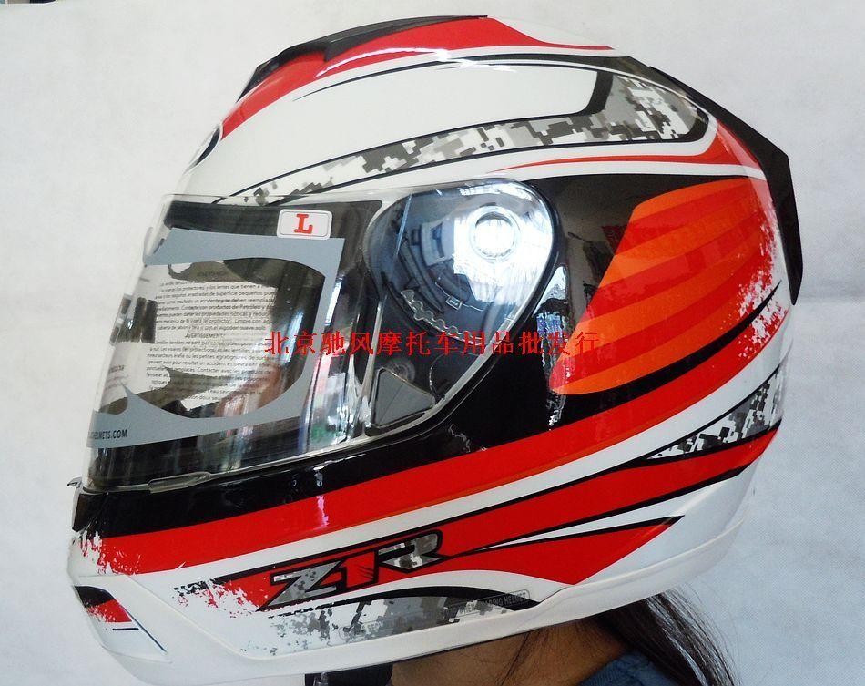 Venom Motorcycle Helmet Hjc Helmets Motorcycle Helmet