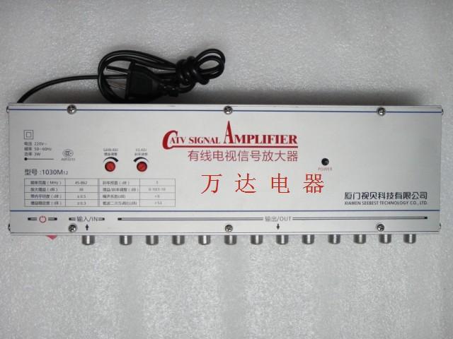 Free Shipping SB-1030M12 30DB 12 way Cable TV Signal Amplifier Splitter CATV signal amplifier 220v 50HZ(China (Mainland))