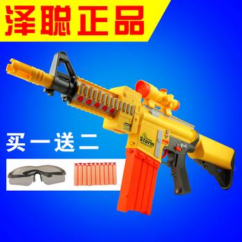 Electric boy soft bullet gun toy gun bullet child day gift