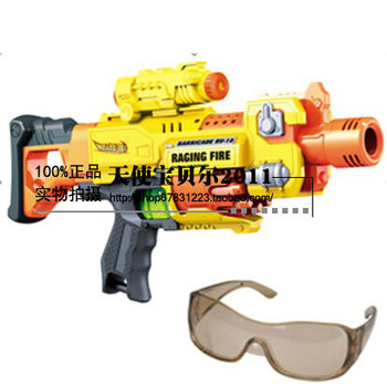 Electric soft gun soft bullet gun boy toy gift window gift box set 421