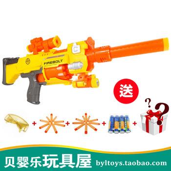 Baby pistol electric soft gun boy toy gun bullet submachinegun