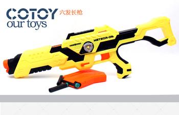 New arrival child soft bullet gun bullet boy toy gun submachinegun gun car