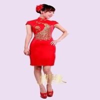 Cheongsam fish tail cheongsam stand collar slim wedding dress chinese qipao qp2071 short style
