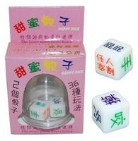 Adult fun dice lovers dice game fun dice tampion boulimia