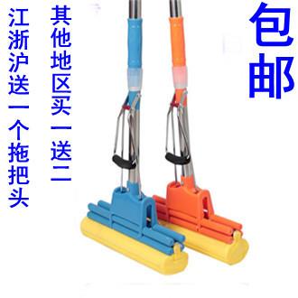 Pva mop stainless steel sponge mop roller squeeze mop