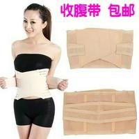 Hot-selling maternity postpartum supplies body shaping beauty care corselets cummerbund drawing abdomen belt postpartum abdomen