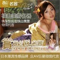 HOT SELL! AV Star Yokoyama Miyuki 3D Inside Texture Love Skin Vagina  Masturbator Sex Toys for man,Men Masturbator Cup