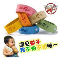 Mosquito repellent hand ring natural child baby mosquito hand ring strap mosquito repellent circle mosquito repellent