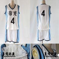 Kuroko no Basuke KAIJO Akashi Seijyuurou basketball mesh uniforms clothes 4,5,6,7,8,15 cosplay costume