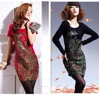 Classic cheongsam chinese style luxurious embroidery slim mid waist long-sleeve dress