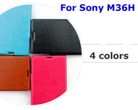 2013 NEW!! Free Shipping Ultra New Style Super Thin Mobile Phone Leather Sheath Case Cover For Sony Xperia ZR M36H