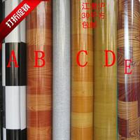 Pvc floor leather thickening grid carpet plastic carpet customize carpet