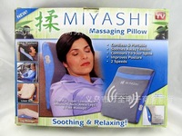 Miyashi massaging pillow massage pillow cushion tv