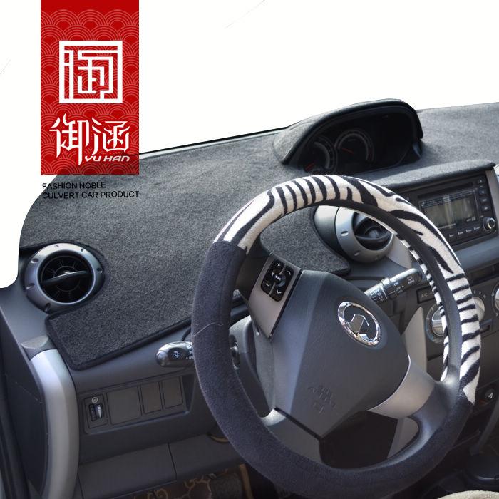 Car great wall photophobism , variously pad instrument protection pad table refires supplies car(China (Mainland))