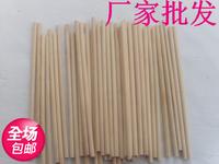 Stick ice cream stick scytale popsicle stick diy model tool wood material round scytale 50