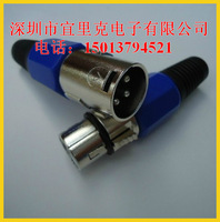Find home Male female plug xlr head plug blue 6