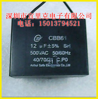 Find home Cbb61-10uf   10uf 450v start capacitor