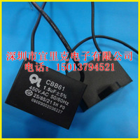 Find home Cbb61 1.5uf fan running-up capacitance 450v 1.5uf motor capacitor cbb61 1.5uf start capacitor