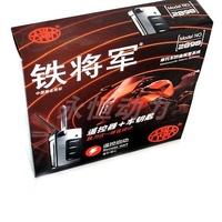 Refires motorcycle alarm steel mate alarm motorcycle alarm - 2898 remote control car key