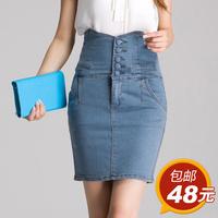 13 slim cotton bust skirt female slim hip denim short skirt all-match medium skirt