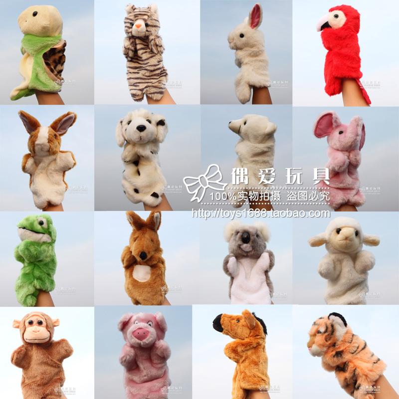 Animal plush puppet toys plush puppet Large doll puppet dolls 10PCS/lot free shipping(China (Mainland))
