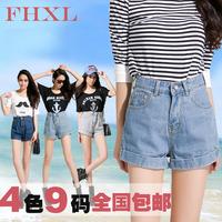 free shipping High waist denim shorts female plus size loose vintage roll-up hem mm summer