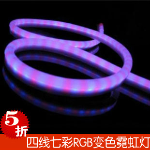Led lights with flexible neon light highlight super bright neon light counter led strip ceiling lighting conduit lamp colorful