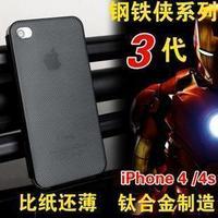 0.3 MM Thin 100% Aluminum Hard case for iphone 4 4S Net  Back Cover Luxury Metal Aluminium, made of Full Titanium