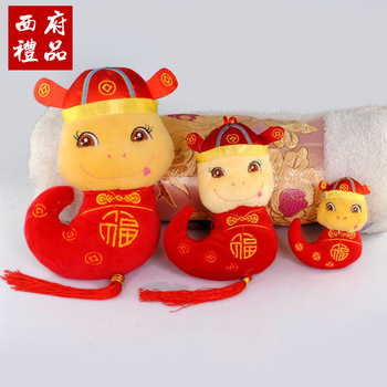2013 gift chinese knot car pendant plush doll mammographies small gift