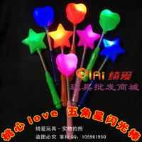 Five-pointed star love heart shaped neon stick flash stick wedding supplies