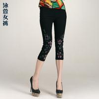 Pants 2013 plus size clothing summer mm slim high waist elastic waist embroidered capris