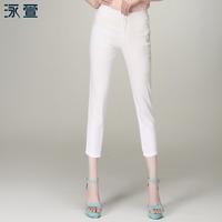 2013 plus size clothing summer mm elastic lace elastic waist skinny pants capris