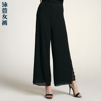 Pants plus size clothing summer mm 2013 easy care wide leg pants chiffon pants high waist slim