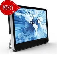Ultralarge hd ultra-thin AIO tv computer 22