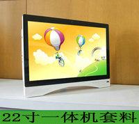 One piece machine computer tv nesting kit webcam built-in speaker