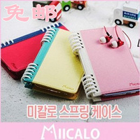 For samsung   note2 n7100 s4 i9500 flip leather case phone case protective case