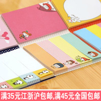 Korea stationery animal girl memo pad sticky n times stickers