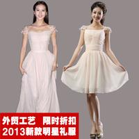 Formal dress long trailing design formal dress champagne color red