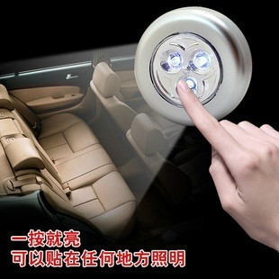 Universal car trunk lamp interior reading lamp door lamp small night light ceiling light led touch light lights