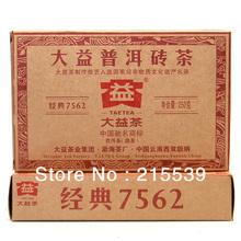 [GRANDNESS] PROMOTION ! 2013 yr 7562 Yunnan Menghai Factory TAETEA Dayi Premium Puer Pu Er Pu Erh Pu'er Tea Brick 250g Ripe Shu